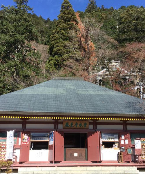 鳳来寺山への行軍