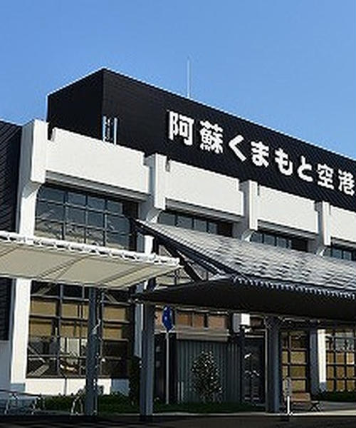 仲の良い友達と熊本〜鹿児島旅行 2泊3日