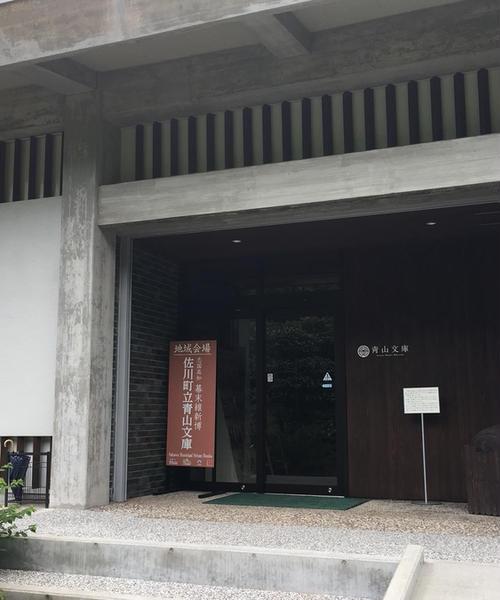 石ちゃんのぶらり旅-歴史と食の町 佐川-