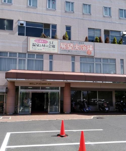 大自然に近づく  島根松江市にある侘び寂びを感じる神社巡り⛩