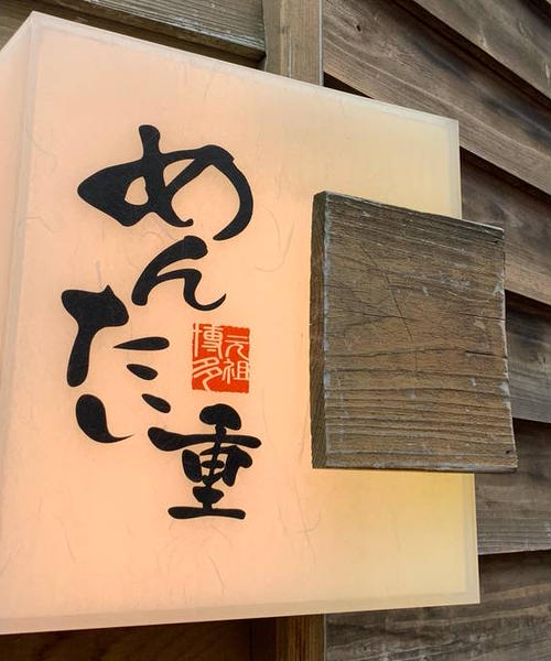 2泊3日福岡初上陸旅行✈️