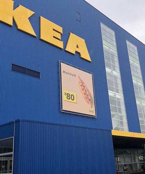 IKEA船橋に行って混んじゃったから夕飯も食べちゃうか!