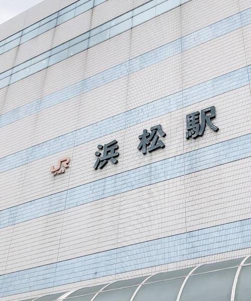 浜松駅周辺さんぽ