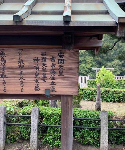 大阪府羽曳野市散歩、古事記巡り。