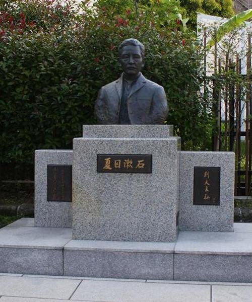 夏目漱石の生涯を辿る散歩