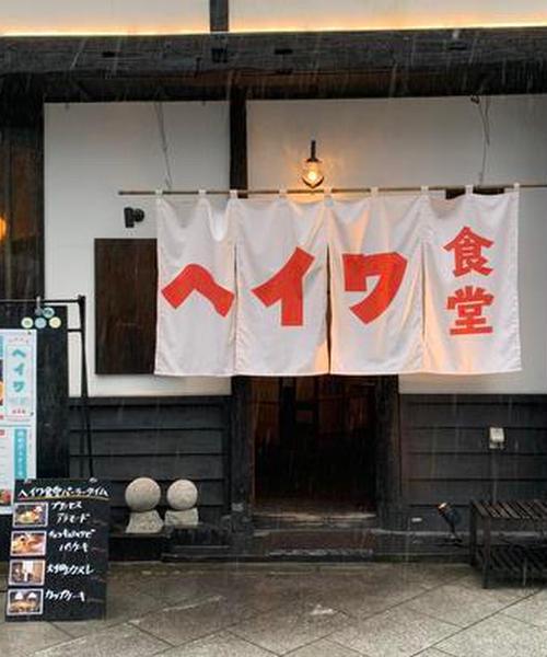 10日間ひとり旅〜広島市〜