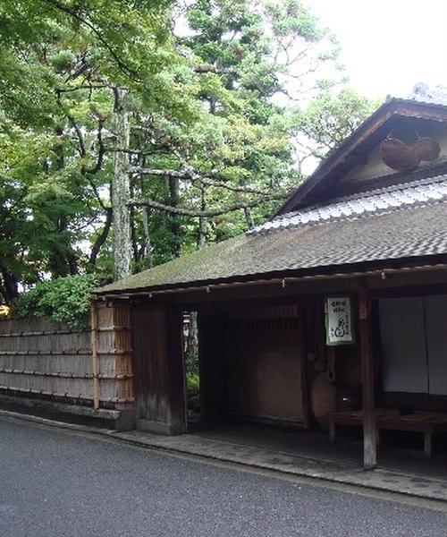 朝からちょっと贅沢に。京都の茶庭と朝粥と。