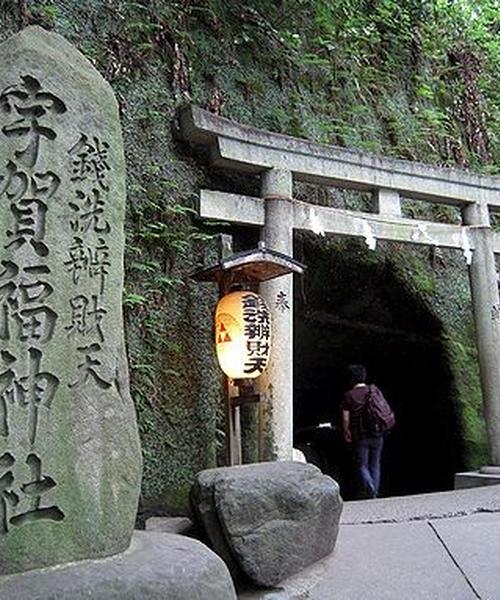 鎌倉のんびりハイキング