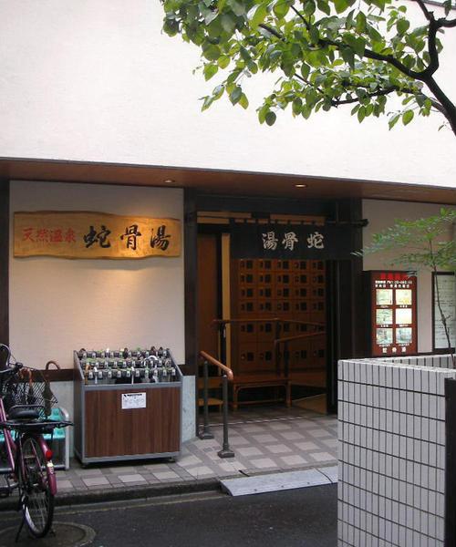 🧴🧖♀️東京の銭湯🧖♂️♨️