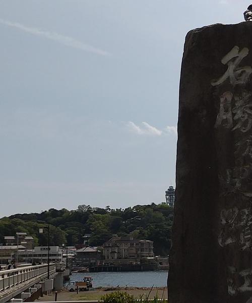 江ノ島1dayパスポート・お得に江ノ島満喫プラン