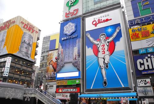 弾丸大阪ツアー<なんばと道頓堀でくいだおれ編>