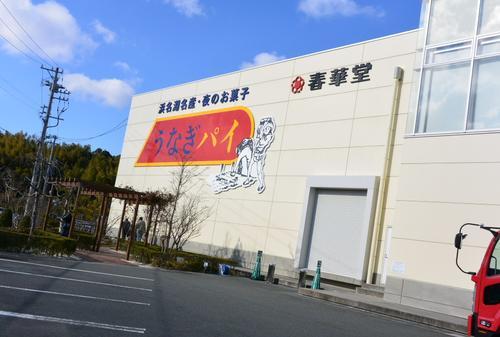 うなぎパイファクトリーで工場見学と浜松観光!