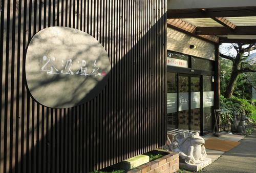 いい湯だな~岐阜市周辺は温泉パラダイス!