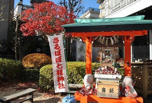 岐阜県下呂でゆったりまったり温泉旅ପ(⑅ˊᵕˋ⑅)ଓ♡