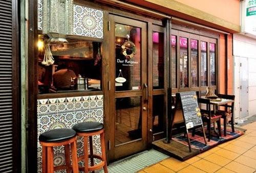 三軒茶屋~駒沢de多国籍料理