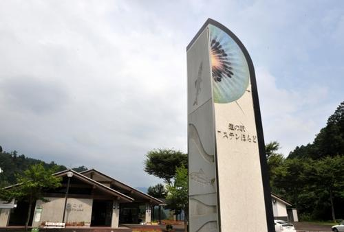 道の駅-岐阜-1day