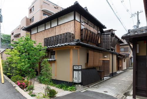 京町家でほっこりお泊まり&清水エリアのローカルごはん