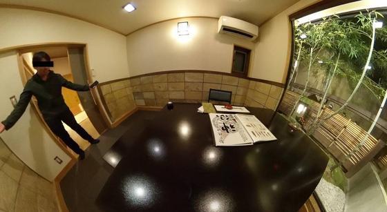 神仙 夕食部屋(離れの個室) 360度写真