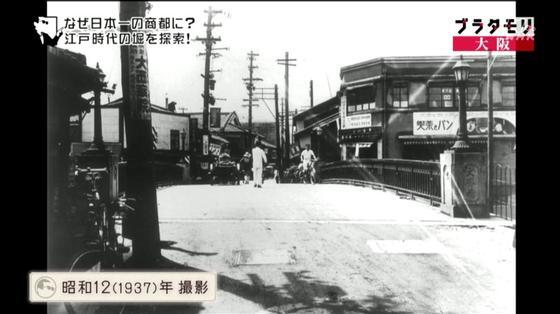 昭和12年撮影