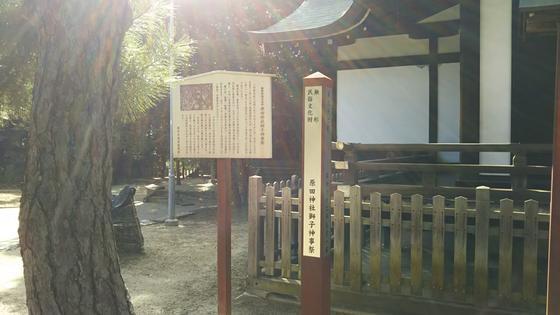 原田神社秋季大祭