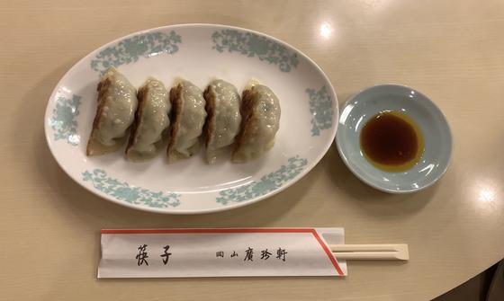 広東ギョーザ ¥500