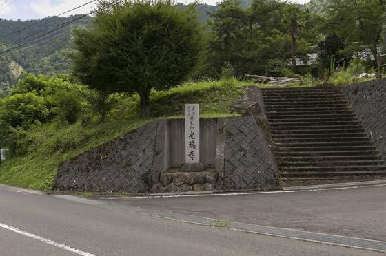Stone pillar of Kozuiji temple