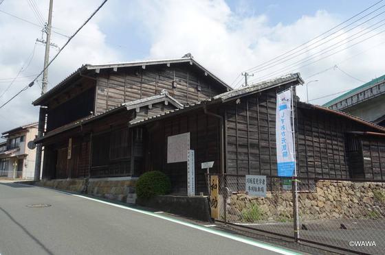 旅籠 川坂屋