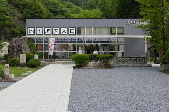 資料館の入口です