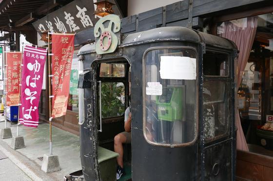 公衆電話ボックスです