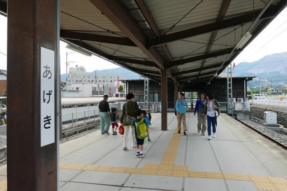 阿下喜駅は終着駅