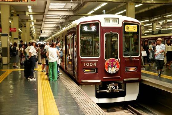 阪急電鉄を利用します