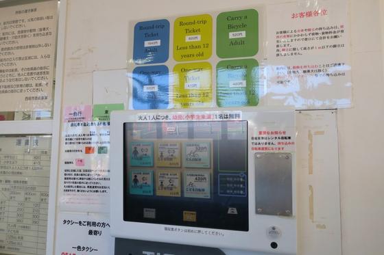 タッチ式自動販売機