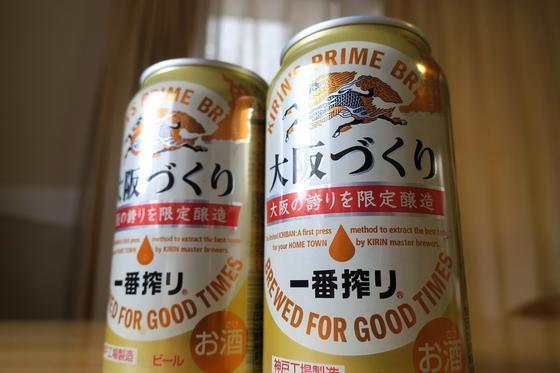 大阪の味とは?