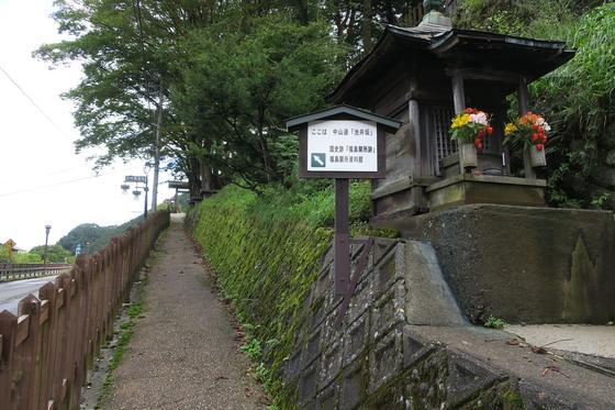 ここから上が福島関所