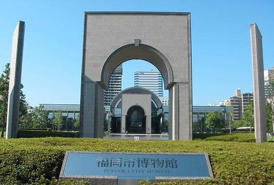 福岡市博物館正面