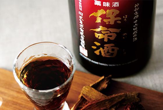 保命酒(900mL,2000円)