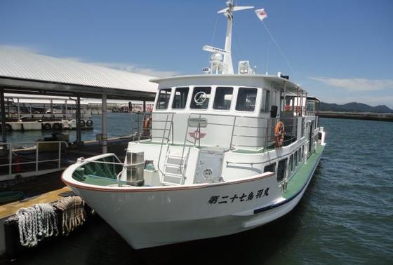 市営定期船