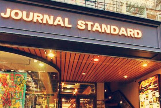「ジャーナルスタンダード」のビル