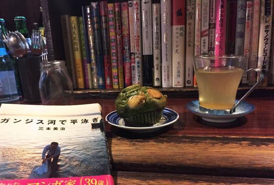 マフィンセットと黒豆茶
