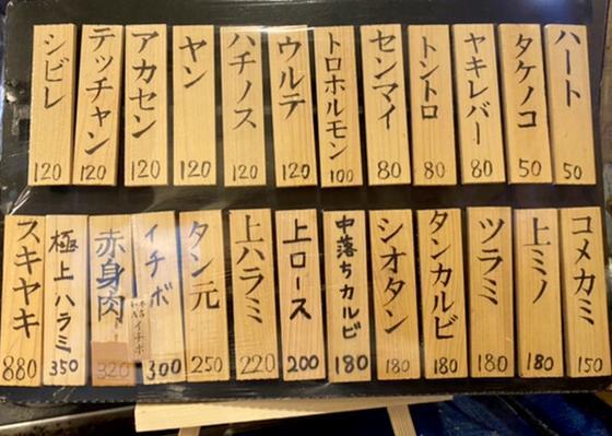 国産和牛A4・A5ランクのお肉を一切れ(50円〜)から注文出来る