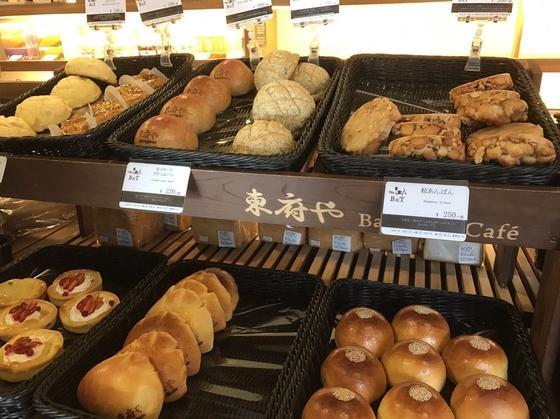 パンがどれも美味しい💓