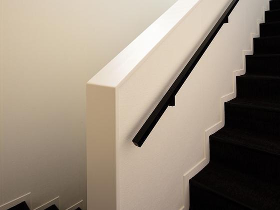 バリアフリーに配慮した階段