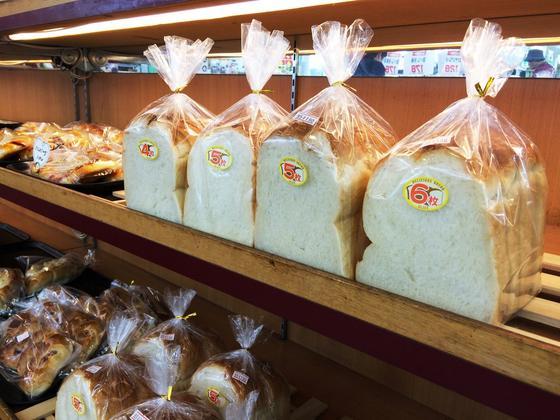 カルデラ食パン