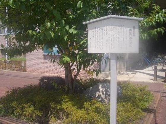 桝形門の石垣石