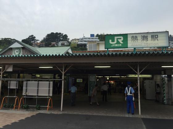 以前の熱海駅
