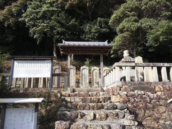戸田氏一族の墓所