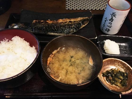 さば文化干し定食 ¥790