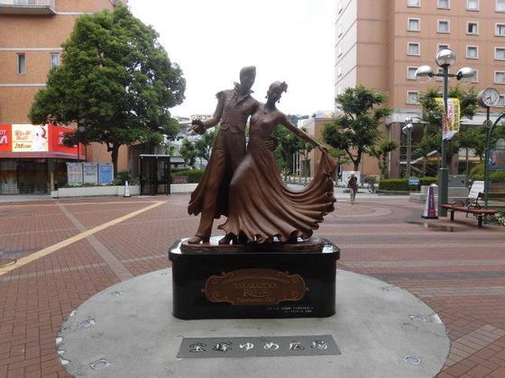 宝塚ゆめ広場