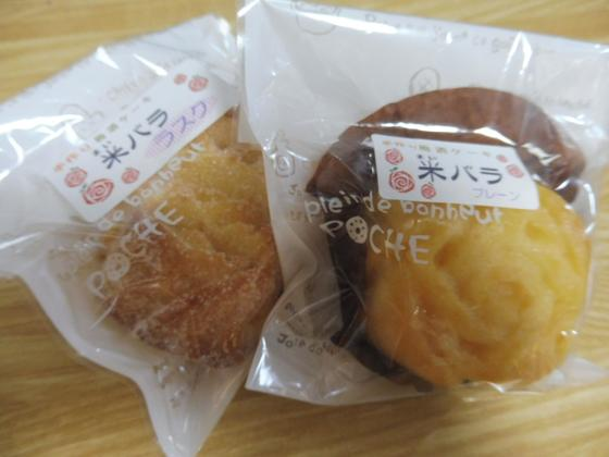 """手作りケーキ""""米バラ"""""""