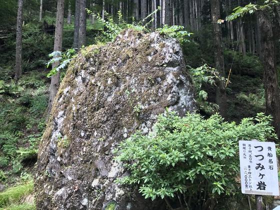 つつみケ岩